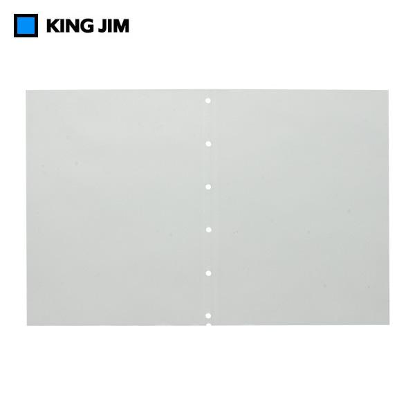 メール便対応可能商品です★ご利用時は利用規約をご確認下さい! キングジム/クリアーファイル ヒクタス± ポケット スティック・タイプ用(台紙なし)(7102T) KING JIM