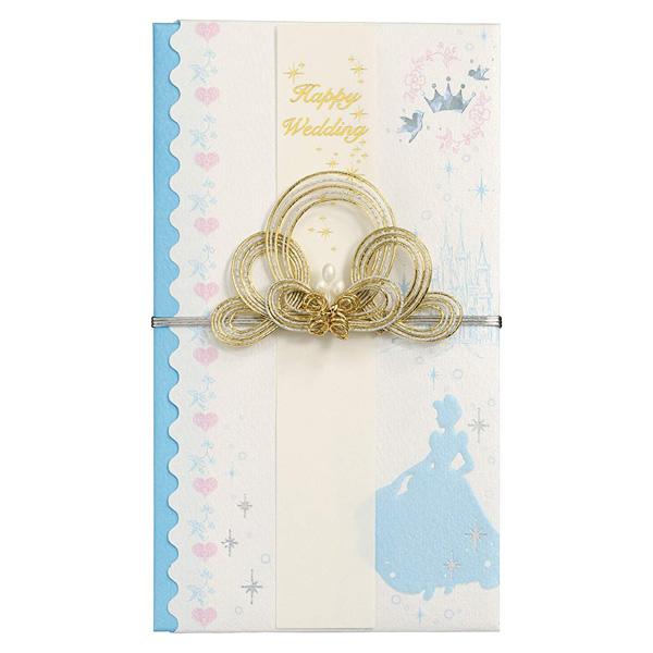 マルアイ/ディズニー金封 シンデレラ(キD302)婚礼用金封 ホログラム箔、立体感があるエンボス加工、光を受けて無数にきらめく水引飾り MARUAI キ-D302