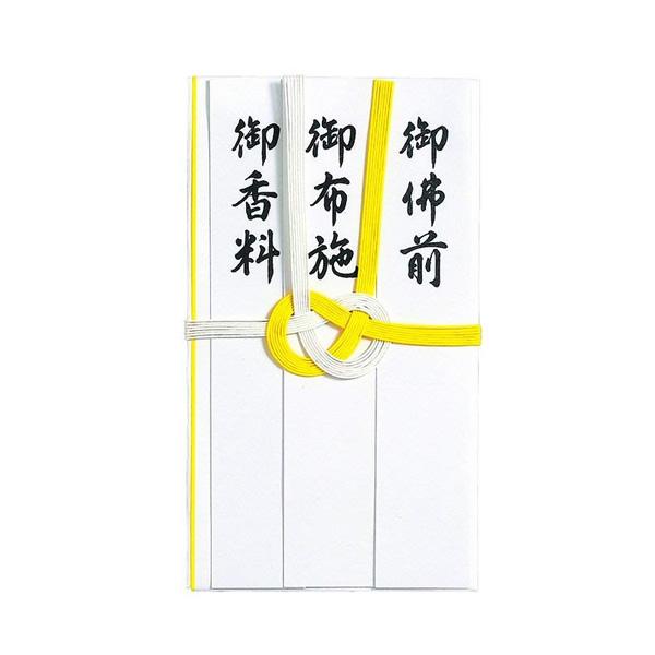 マルアイ/仏金封 黄白7本多当折 短冊入(キ212)弔事全般の金包みとしてご利用頂けます MARUAI キ-212