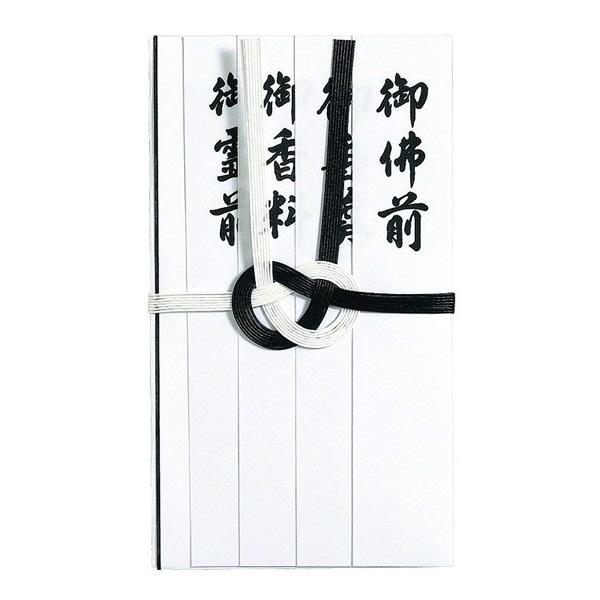 マルアイ/仏金封 黒白7本多当折 短冊入(キ222)仏式通夜・葬儀の金包みとしてご利用頂けます MARUAI キ-222