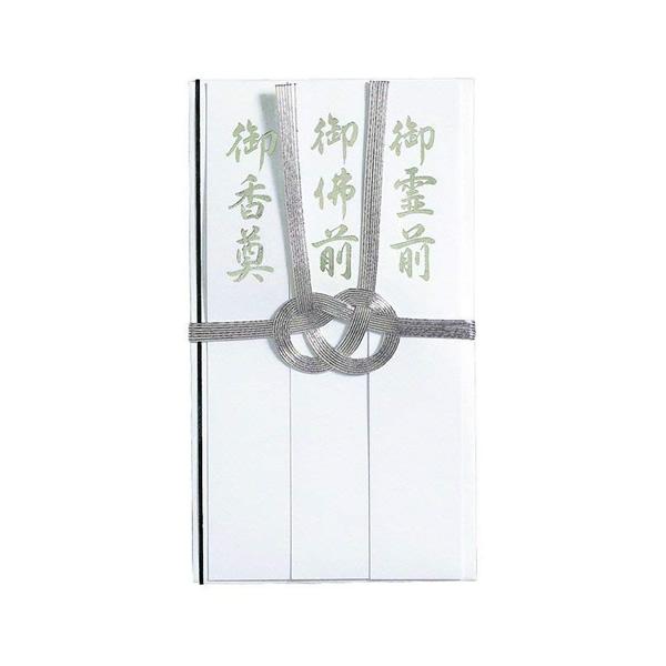 マルアイ/仏金封 総銀7本 短冊入(キ242)弔事全般の金包みとしてご利用頂けます MARUAI キ-242