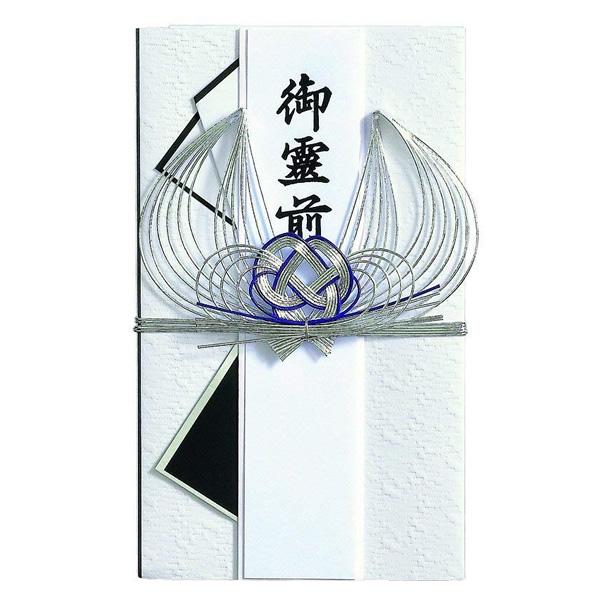マルアイ/仏金封 仏事 兼用金封(蓮花)(キ355)大判タイプの仏式弔事用金封 MARUAI キ-355