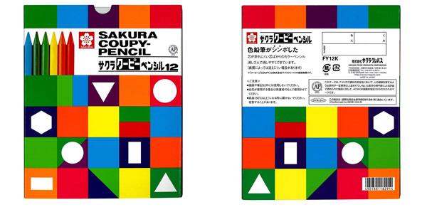 メール便対応可能商品です 12色セット サクラクレパス デポー クーピー 12色 紙箱入 Sakura 春の新作 折れにくい craypas 消しやすい FY12K 削れる