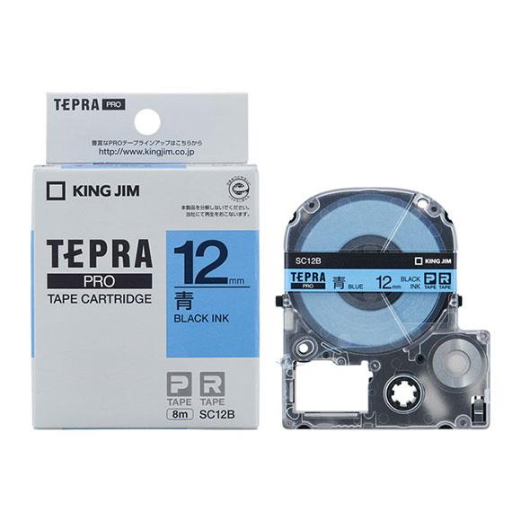 キングジム「テプラ」PRO用 テプラテープ 「SC12B」 パステル青ラベル 黒文字 幅12mm 長さ8m カラーラベル  「テプラ」PROテープカートリッジ KING JIM TEPRA