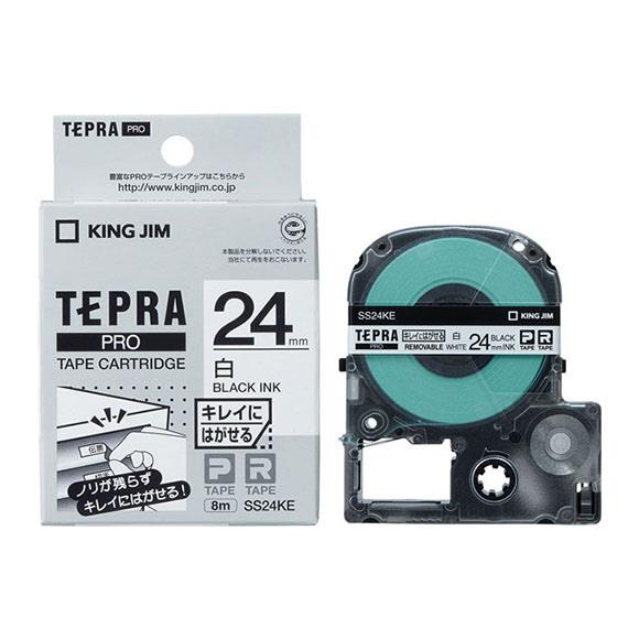 直営店 ※DM便ではお送り出来ません キングジム デポー テプラPROテープカートリッジ SS24KE キレイにはがせるラベル 白 JIM テプラ 24mm幅 TEPRA PROテープカートリッジ KING