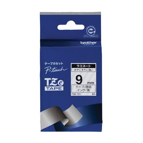 ※ネコポス対応可能商品です 1梱包最大8個までお送り出来ます お見舞い 9mm幅 ブラザー ピータッチ用ラミネートテープ TZe-121 黒文字 透明ラベル 9mm幅 長さ8m 整理整頓 入園 オフィスに テープカートリッジ TZeテープ 入学 brother ☆新作入荷☆新品 透明テープ※TZ-121後継テープ お名前付けに