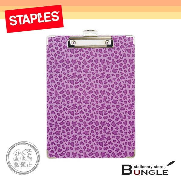 (22558 JP And 827682) Staples, Stationery Scissors Purple / Leopard Pattern Animal  Print Clipboard /STAPLES