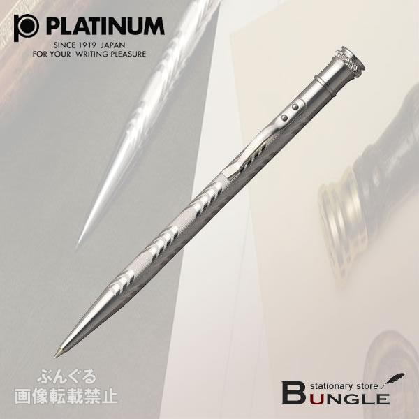 Platinum fountain pen / Hayakawa-deferred out pencils, ball-point pen (B-10000B) core diameter 0.7 mm black ink rotation Unwinder lock paulownia and