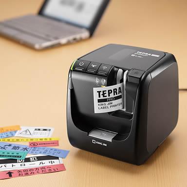 在庫有り!キングジム/PCラベルプリンター「テプラ」PRO SR5900P ブラック PC接続専用最上位モデル(36mm幅対応)【本体】【smtb-kd】【RCP】