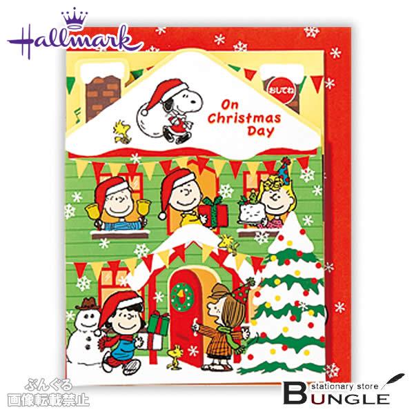 楽天市場 日本ホールマーク クリスマスカード オルゴールカード