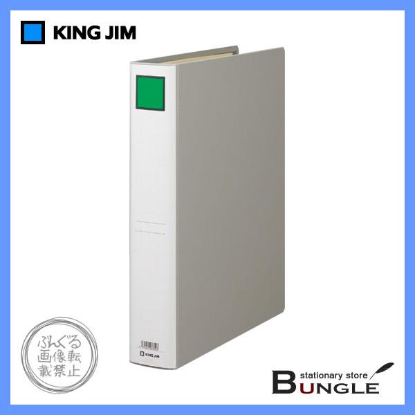 ※DM便でお送りすることはできません B4タテ型 キングジム キングファイルG 新生活 994S グレー KING とじ厚40mm 厚型ファイル 永遠の定番 ファイル用品 JIM 収納枚数400枚