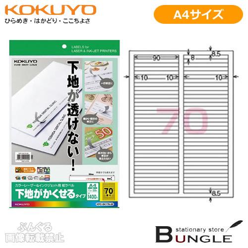 楽天市場 a4サイズ コクヨ カラーレーザー インクジェット用 紙