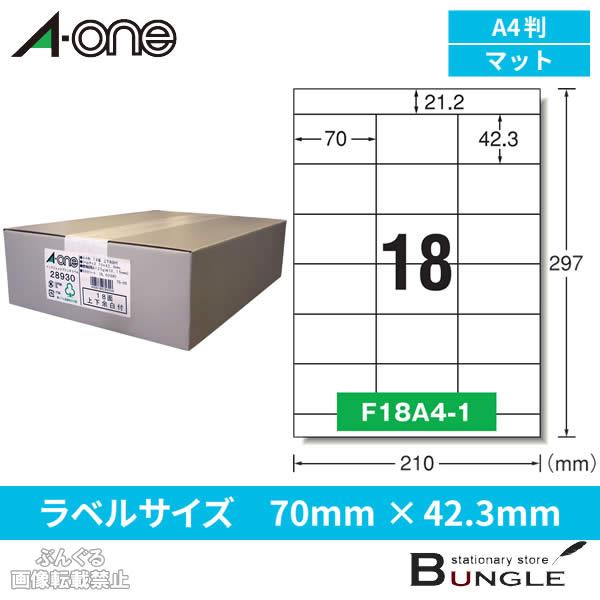 【A4・18面】エーワン/インクジェットプリンタ対応ラベル(28930)上下余白付 500シート・9000片 乾きが早く、色鮮やか!写真も文字もキレイに印刷/A-one