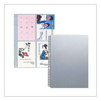 キングジム 엽서 홀더 산 (65PD) 카드를 수납할 수 있는 투명 산