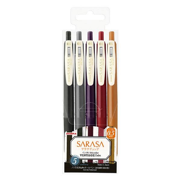 落ち着いたシックなインク色が特長 ゼブラ サラサクリップ0.5 ビンテージカラー 人気上昇中 5色セット2 JJ15-5C-VI2 限定特価 ボール径0.5mm SARASA 水性ボールペン Clip ジェルボールペン 0.5 ZEBRA