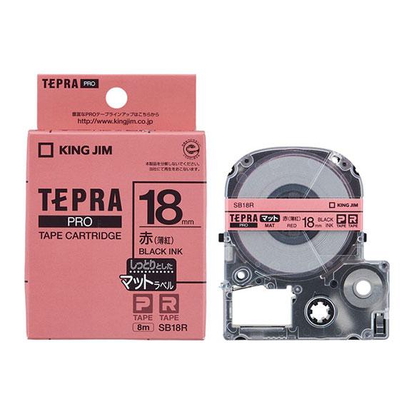 反射をなくし素材や下地を活かせるラベルです キングジム テプラ PRO用 信頼 テプラテープ SB18R 年中無休 マットラベル ラベル PROテープカートリッジ 赤 18mm幅 薄紅 8m巻き 黒文字