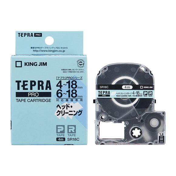 公式ストア ※メール便 今季も再入荷 ネコポス でお送りすることはできません キングジム テプラPROテープ ヘッドクリーニングテープ KING JIM SR18C 4~18mm幅対応機用 オプション TEPRA