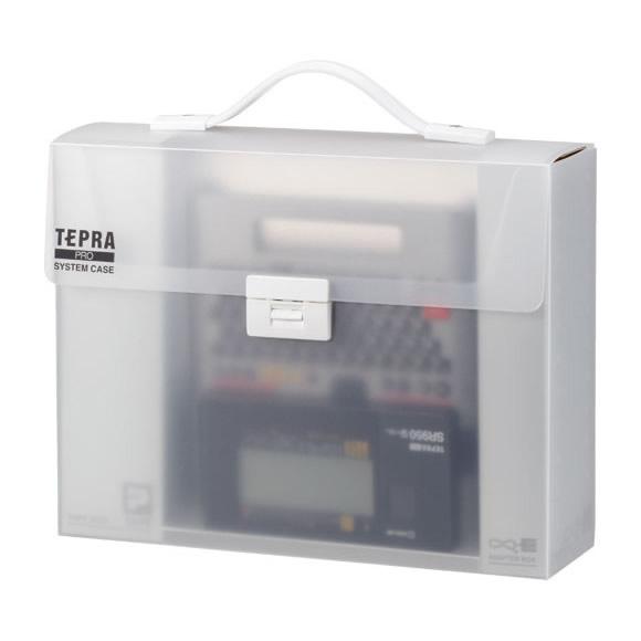 ※DM便ではお送り出来ません キングジム テプラ PRO オプション ※テプラ本体 テープカートリッジは同梱されておりません SR9H システムケース 上質 贈答品
