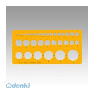 ウチダ [1-843-0101] 【30個入】 テンプレート NO101 円定規 18430101