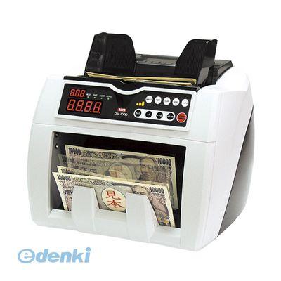 ダイト [DN-700D] 異金種検知付紙幣計数機DN-700D【1台】 DN700D【送料無料】