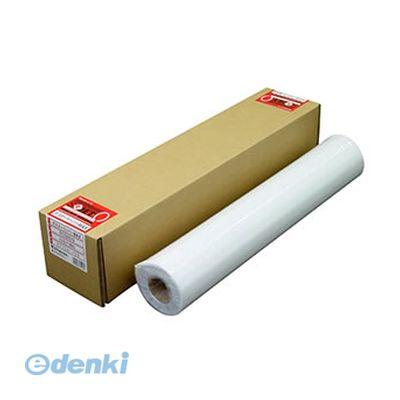 桜井 [RCGX610] ポスターペーパーMAX 610mm巾