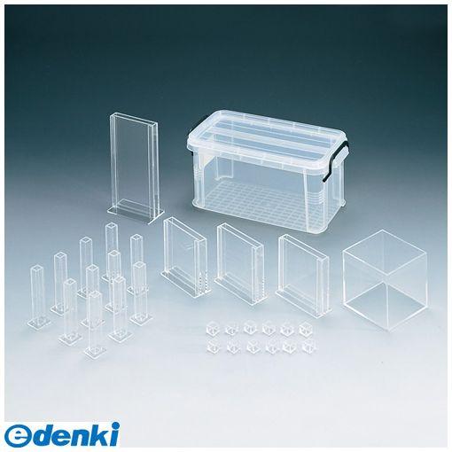共栄プラスチック [SET-G3] 分数カラータイル+小数分数水槽セット SETG3
