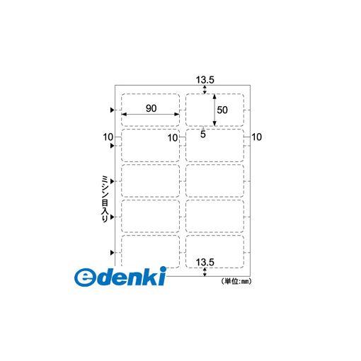 ヒサゴ CJ161S 5個入 CJイラスト カードR 感謝価格 直輸入品激安 名刺