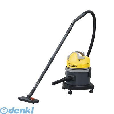 アマノ JW-15 Y 業務用乾湿両用掃除機【1台】JW15 Y 【送料無料】