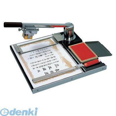 サンビー[PS-001]プッシュタンプ捺印器【1台】 PS001