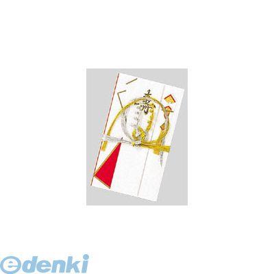 菅公工業 キ203 本式金封 金銀日の出細工 寿【1枚】【ポイント10倍】