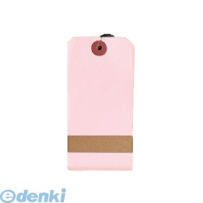 菅公工業 タ603 針金荷札カラー大桃 1箱1000枚:文具のブングット