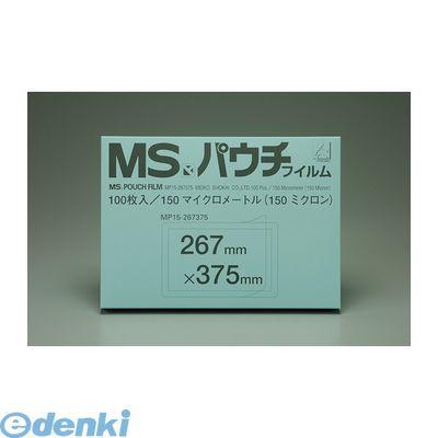 明光商会 MP15-267375 MSパウチフィルム【100枚】MP15267375【送料無料】