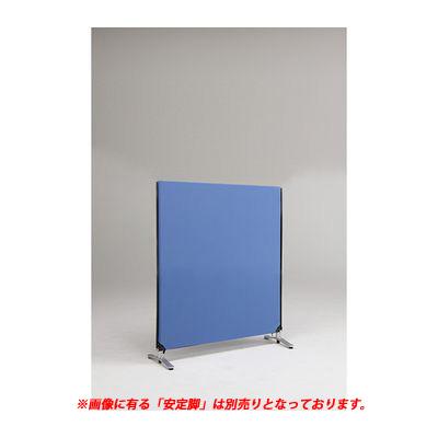 林製作所[YSNP100S-BL] ZIP LINK システムパーティション【本体色-ブルー】【高さ1200mm】【1枚】YSNP100SBL