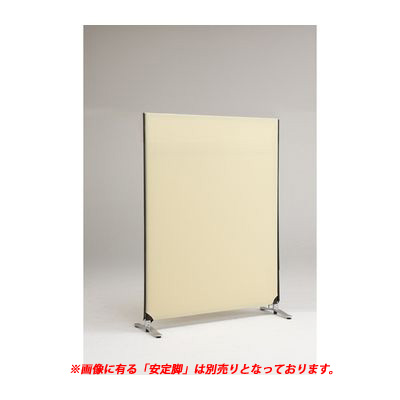林製作所 YSNP120M-BE ZIP LINK システムパーティション【本体色-ベージュ】【高さ1615mm】【1枚】YSNP120MBE【送料無料】
