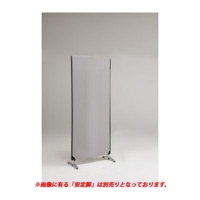 林製作所[YSNP70M-LG] ZIP LINK システムパーティション【本体色-ライトグレー】【高さ1615mm】【1枚】YSNP70MLG