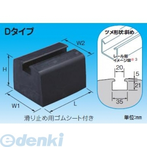 因幡電工 イナバ CR-D1015 リサイクルロック Dタイプ 8個入 CRD1015