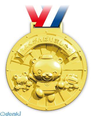 アーテック 人気 001997 ゴールド3Dビックメダル 4521718019970 代引き不可 アニマルフレンズ