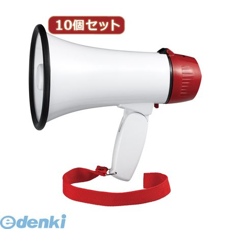 【個数:1個】[Y01HMN05WHX10]「直送」【代引不可・同梱不可】YAZAWA 【10個セット】ハンドメガホン 5W【送料無料】