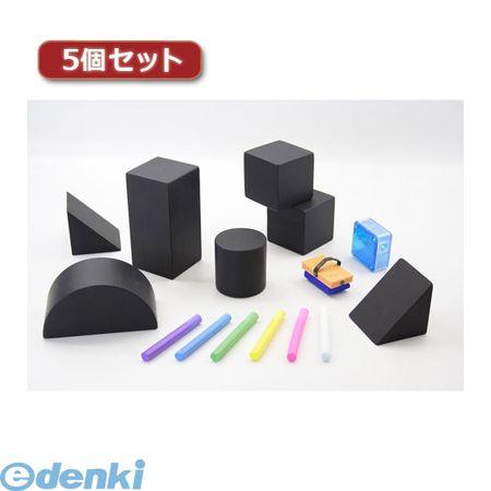 【個数:1個】[T-1X5]「直送」【代引不可・同梱不可】【5個セット】 日本理化学工業 つみき黒板T1X5【送料無料】