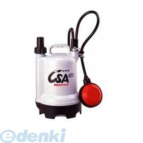 寺田ポンプ製作所 TERADA CSA-100-60 小型水中ポンプ 軽量合成樹脂製 自動 CSA10060