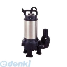 寺田ポンプ製作所 TERADA PX-400-50 水中ポンプ 合成樹脂製 非自動 PX40050