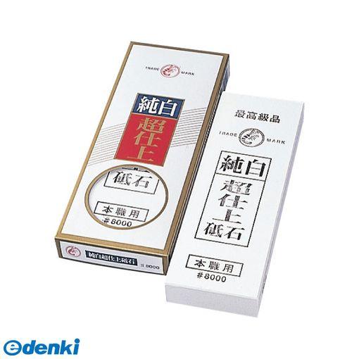 ナニワ研磨 [4955571225009] 純白超仕上砥石 台ナシ エビ印 IF-0001