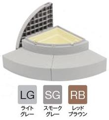 城東テクノ Joto CUB-R60S-SG 直送 代引不可・他メーカー同梱不可 ハウスステップRタイプ 色:スモークグレー【SG】CUBR60SSG