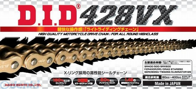 DID(DAIDO チェーン) [4525516378765] 428VX-130ZB G&G【送料無料】