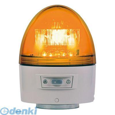 【個数:1個】日恵 VK11B-003BY/RD 直送 代引不可・他メーカー同梱不可 電池式高輝度回転灯【ブザー付き】 φ118 ニコカプセル高輝度 黄 無線式