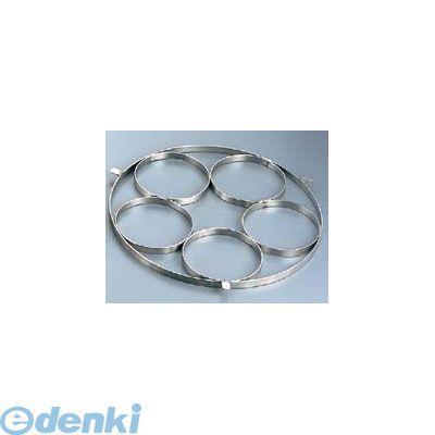 867400 EBM 18-8 ゆで麺鍋用リング Cタイプ φ145×5穴 4548170014886
