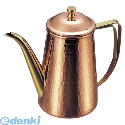 1754100 銅 槌目入 コーヒーポット 5人用 740