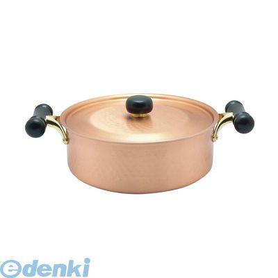 [3111200] 銅IHアンティック 浅型鍋 IH-104 24 4518160006337【送料無料】