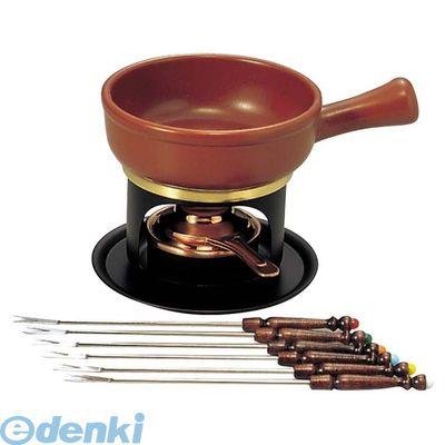 3262600 ミニ チーズフォンデュセット T-100 陶器鍋付 4518160000298