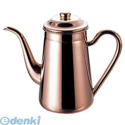 [3267300] 銅 コーヒーポット #13 1500【送料無料】